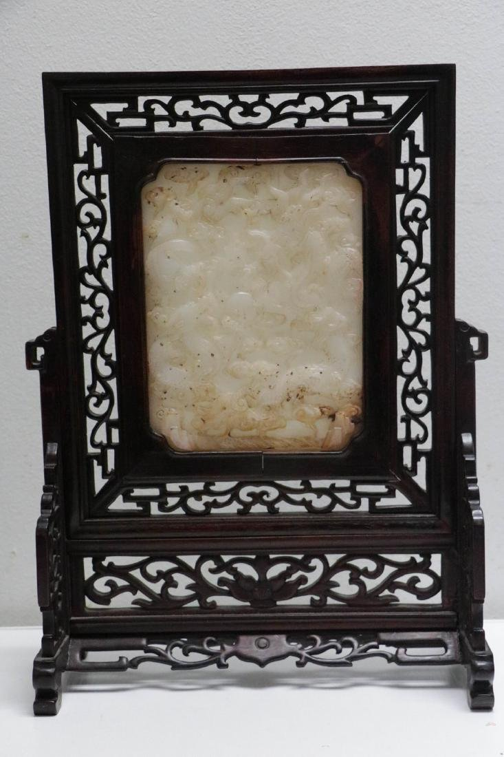 Chinese Jade Screen With Wood Frame