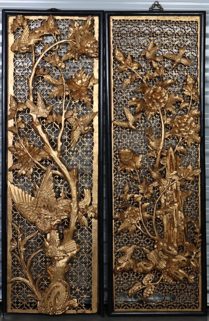 Pair of Gilt Wood Panels