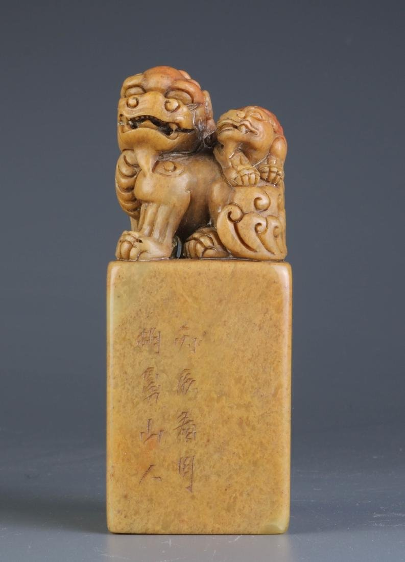 Chinese Soapstone Carved Seal