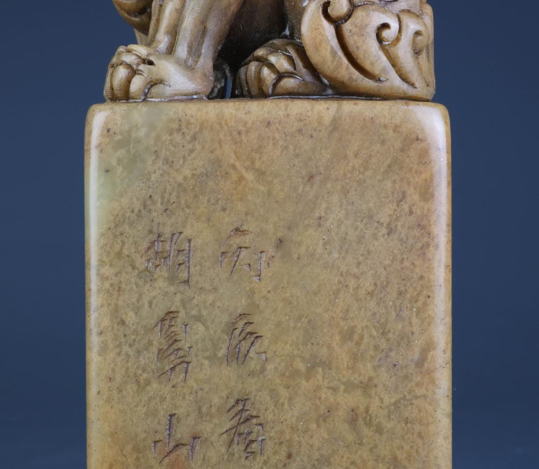 Chinese Soapstone Carved Seal - 3