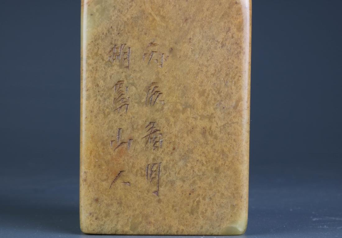 Chinese Soapstone Carved Seal - 4
