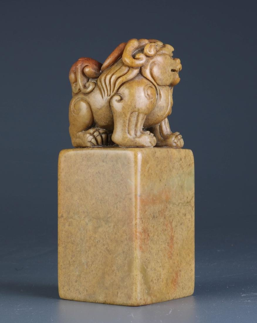 Chinese Soapstone Carved Seal - 5