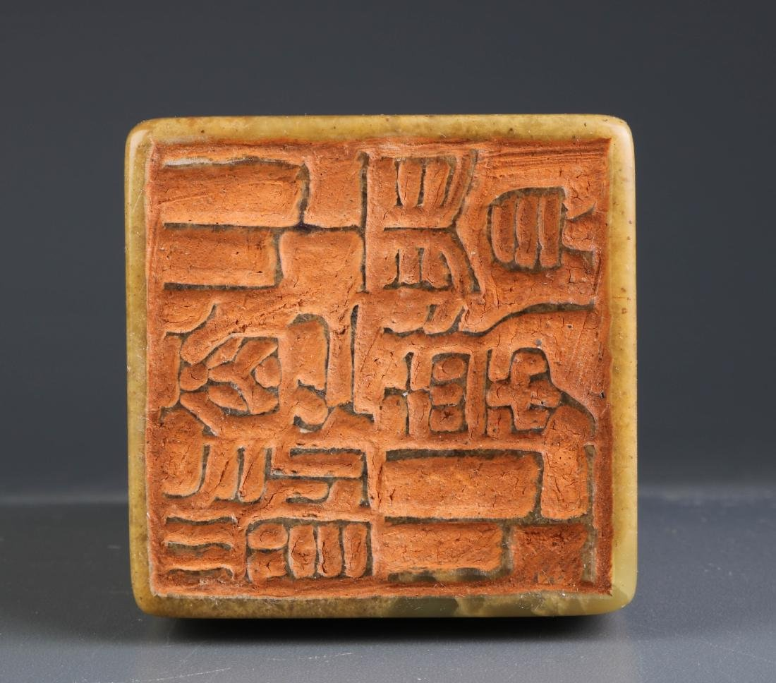 Chinese Soapstone Carved Seal - 6