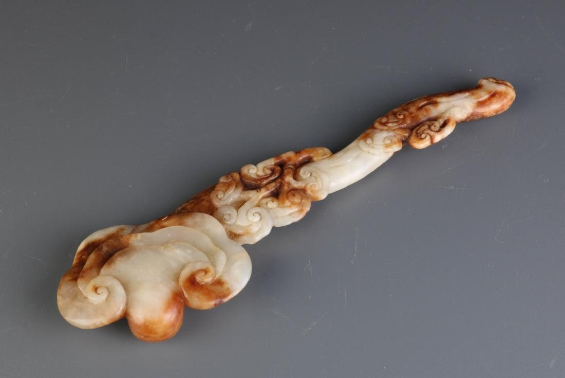 Chinese Carved Jade Scepter Ruyi