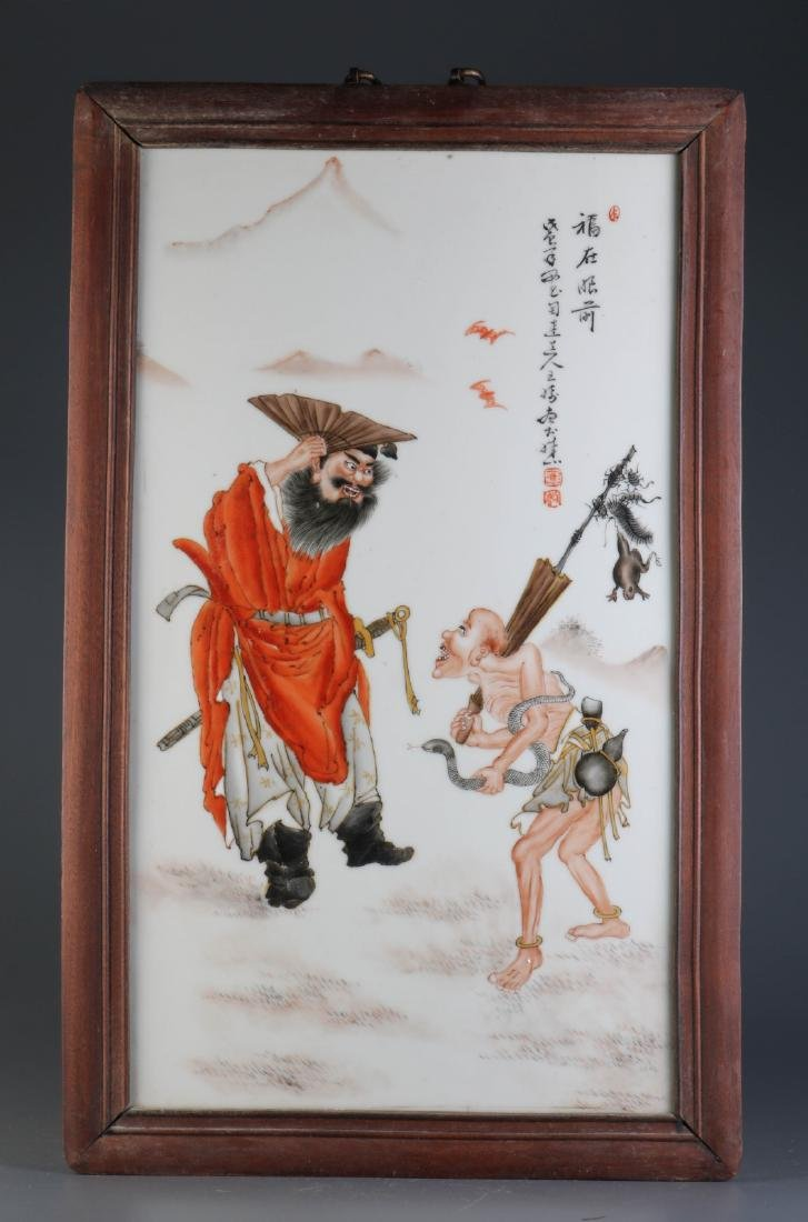 Chinese Porcelain Plaque Depicting Figure, Mark