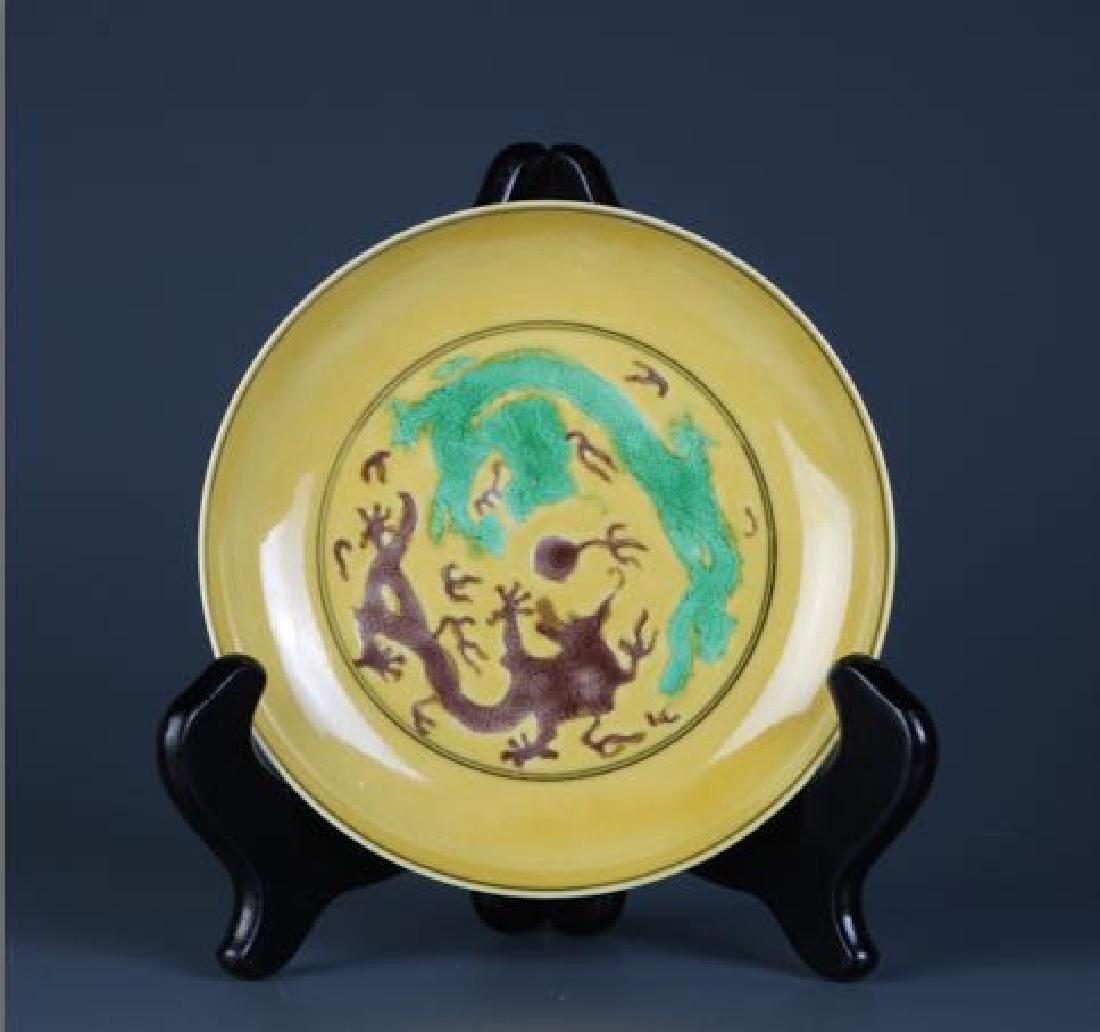 Chinese Yellow Underglazed Porcelain Plate