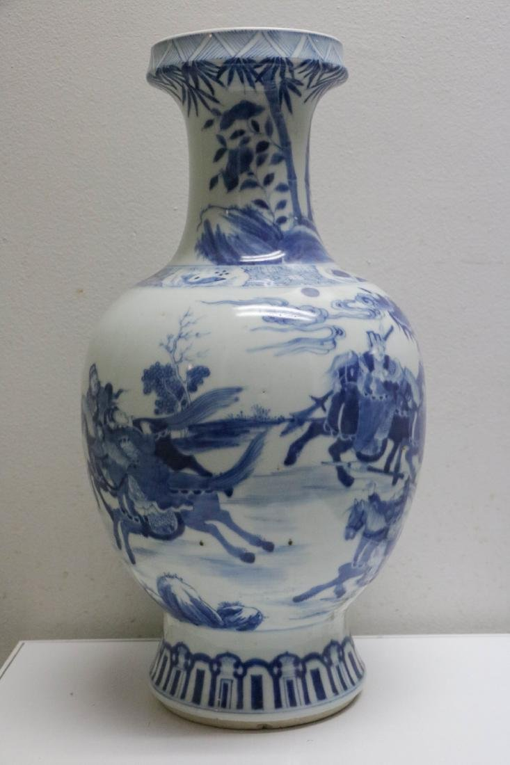 Chinese Blue/White Porcelain Vase, Possible Kangxi