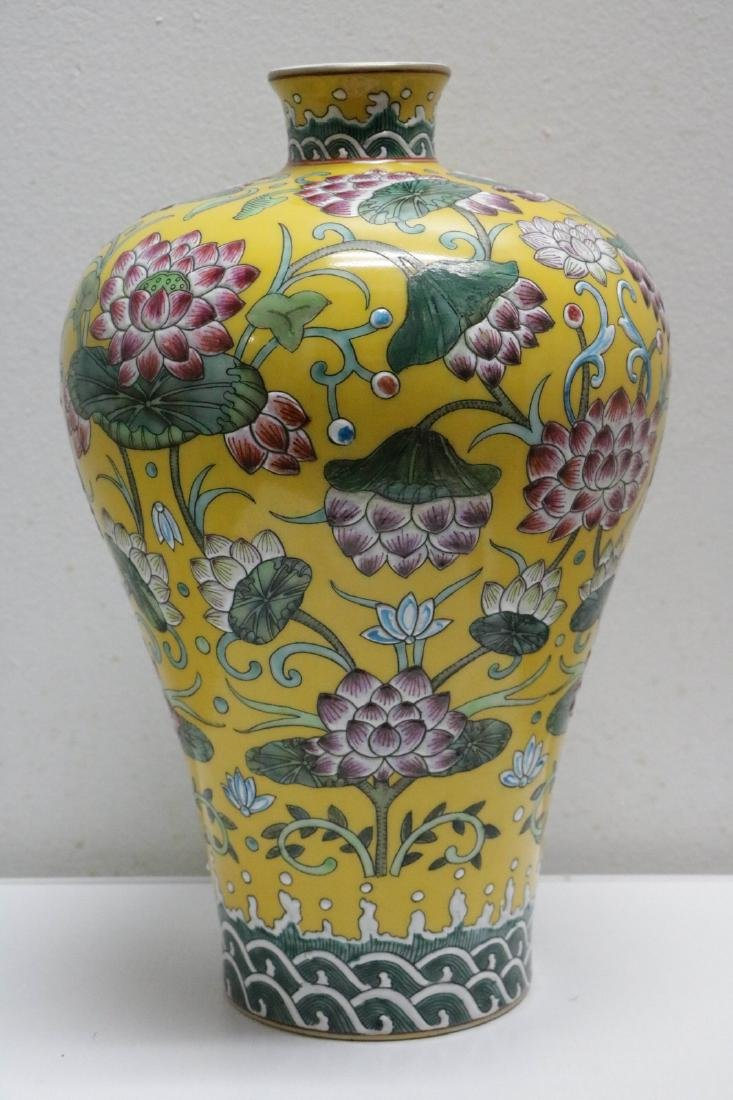 Chinese Yellow Glazed Famille Rose Porcelain Vase