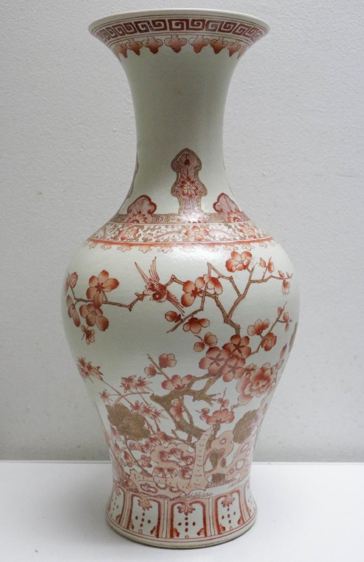 Chinese Iron Red Porcelain Vase