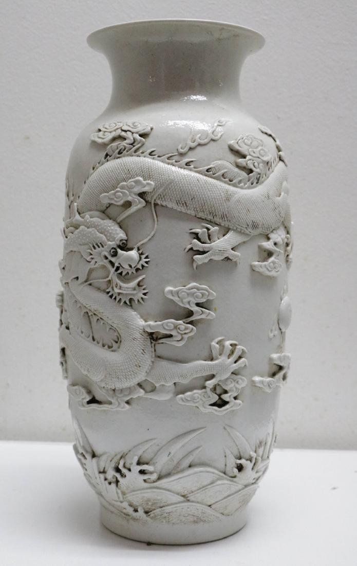 Chinese White Glazed Dragon Vase