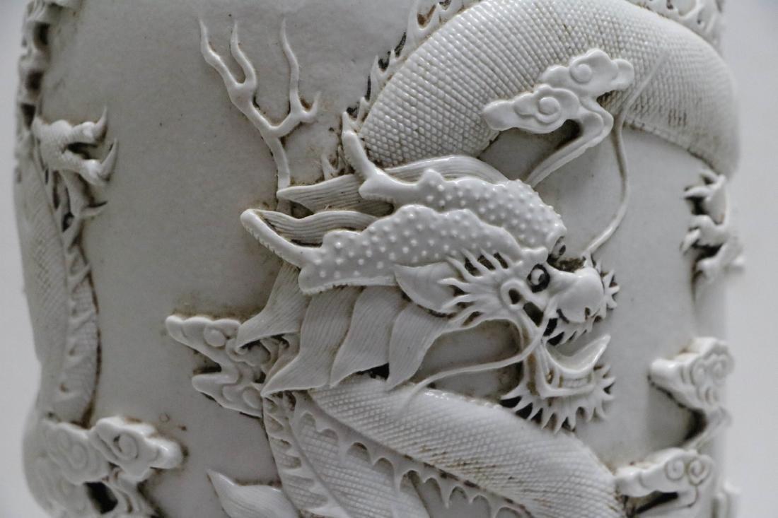 Chinese White Glazed Dragon Vase - 2