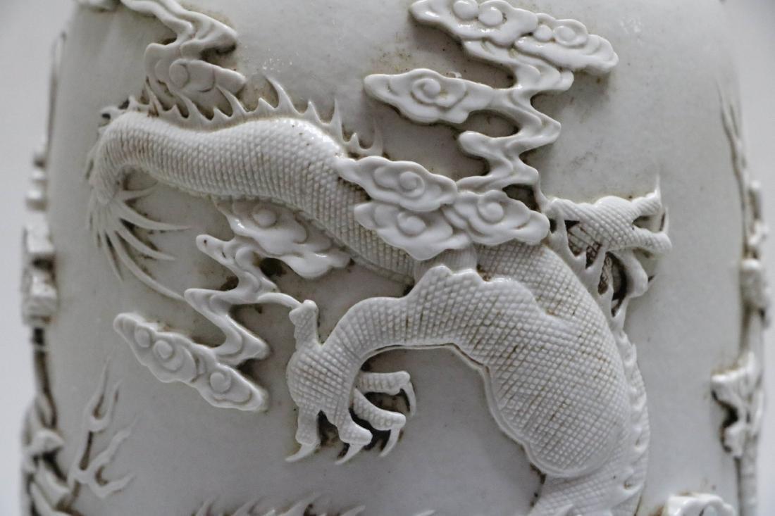 Chinese White Glazed Dragon Vase - 3