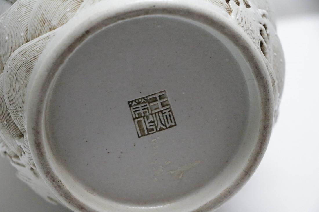 Chinese White Glazed Dragon Vase - 6