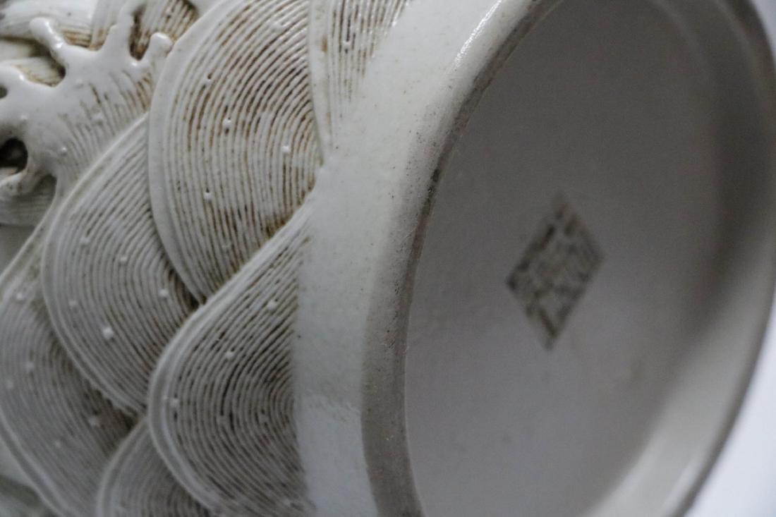 Chinese White Glazed Dragon Vase - 7