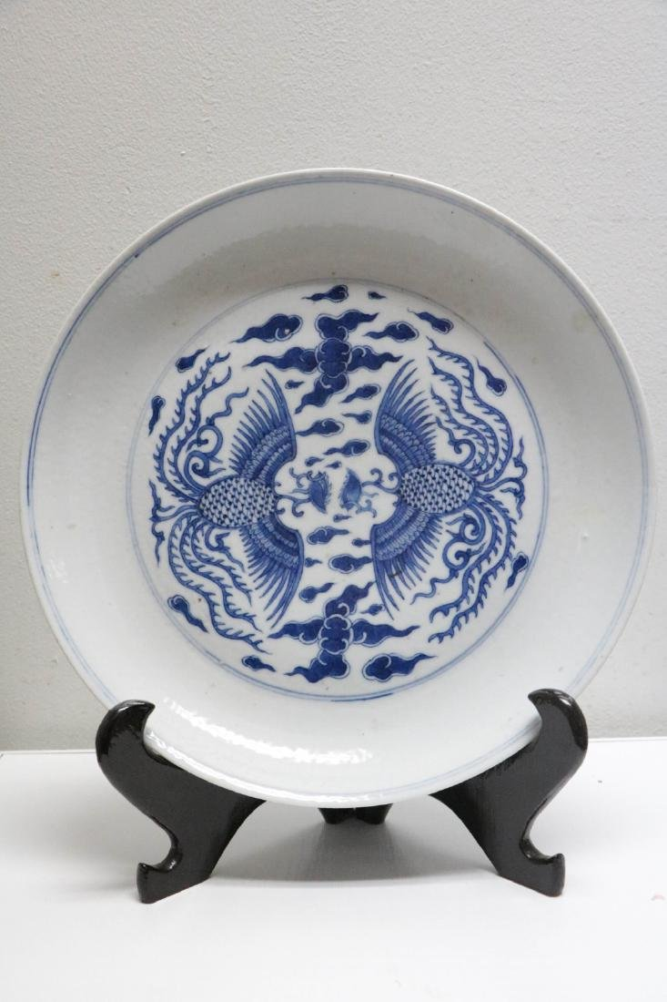 Chinese Blue/White Phoenix Design Porcelain Plate
