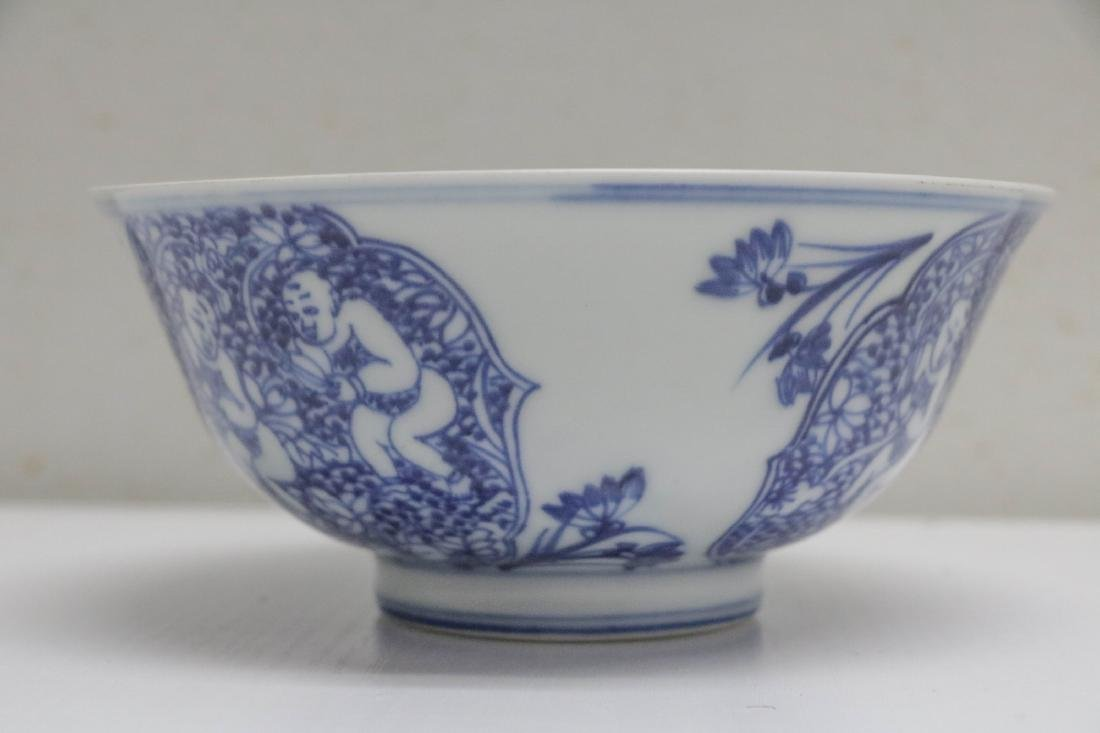 Chinese Blue/White Porcelain Bowl, Child Design
