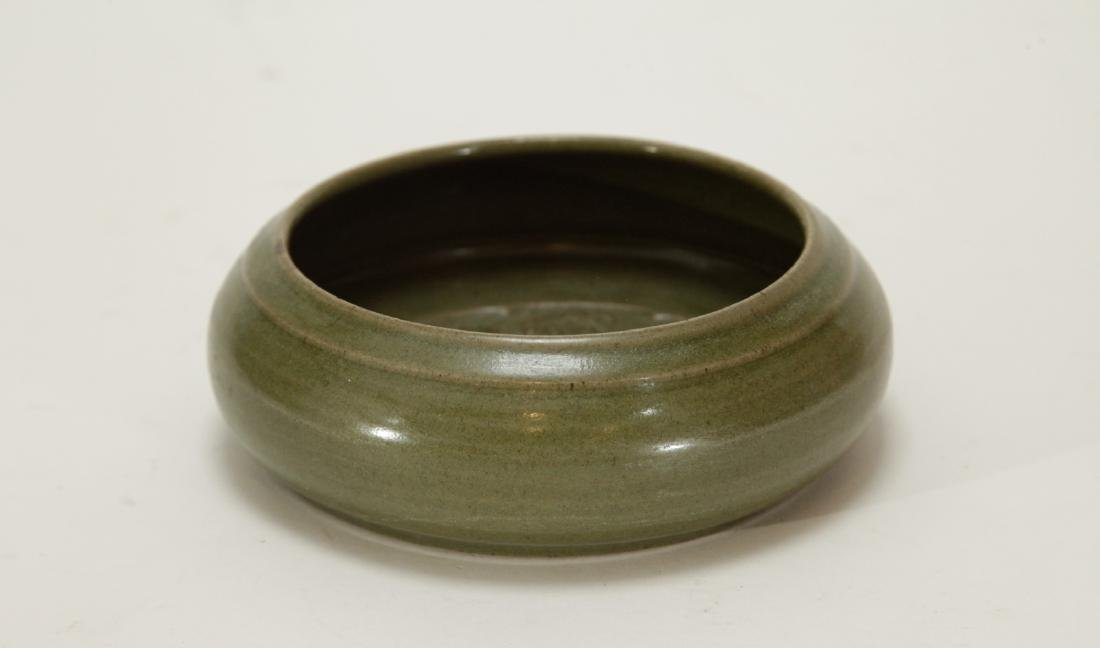 Chinese Teacolor Glazed Porcelain Brush Washer