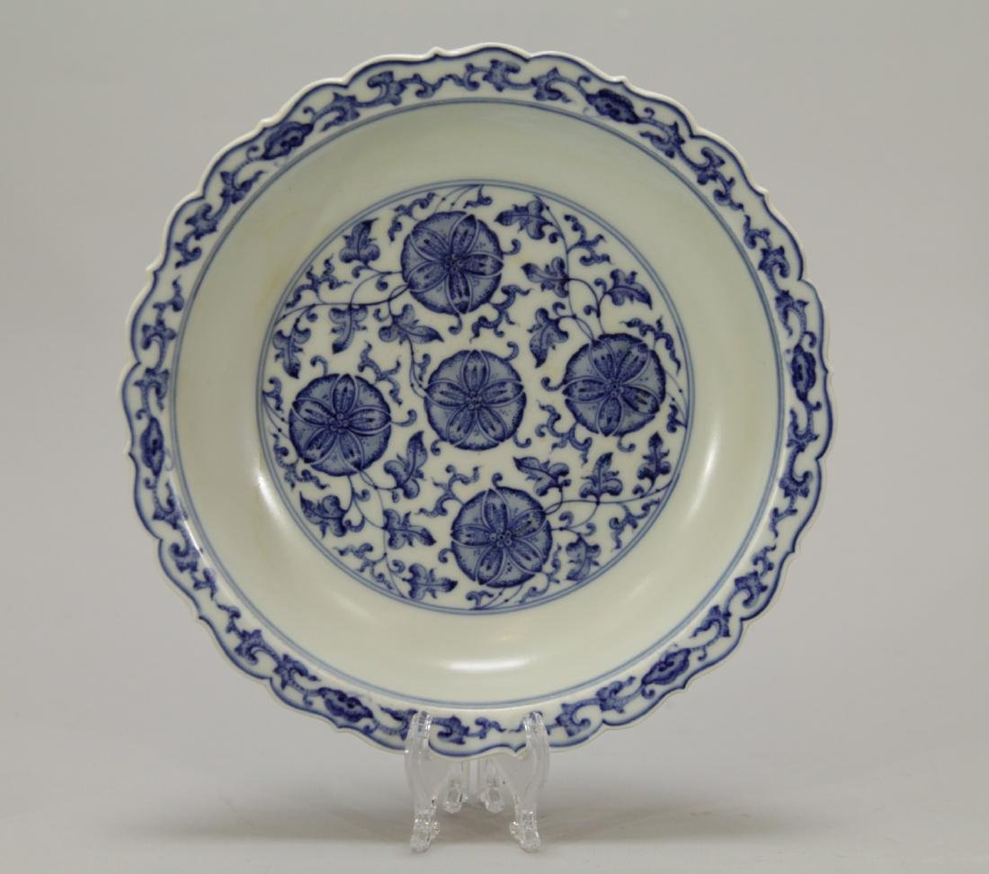 Chinese Blue/White Porcelain Plate w/ Mark