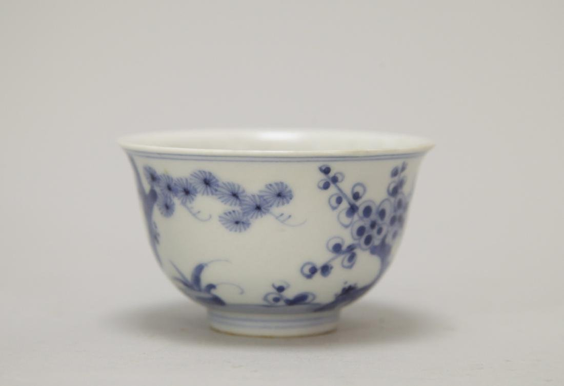 Chinese Blue/White Porcelain Small Cup