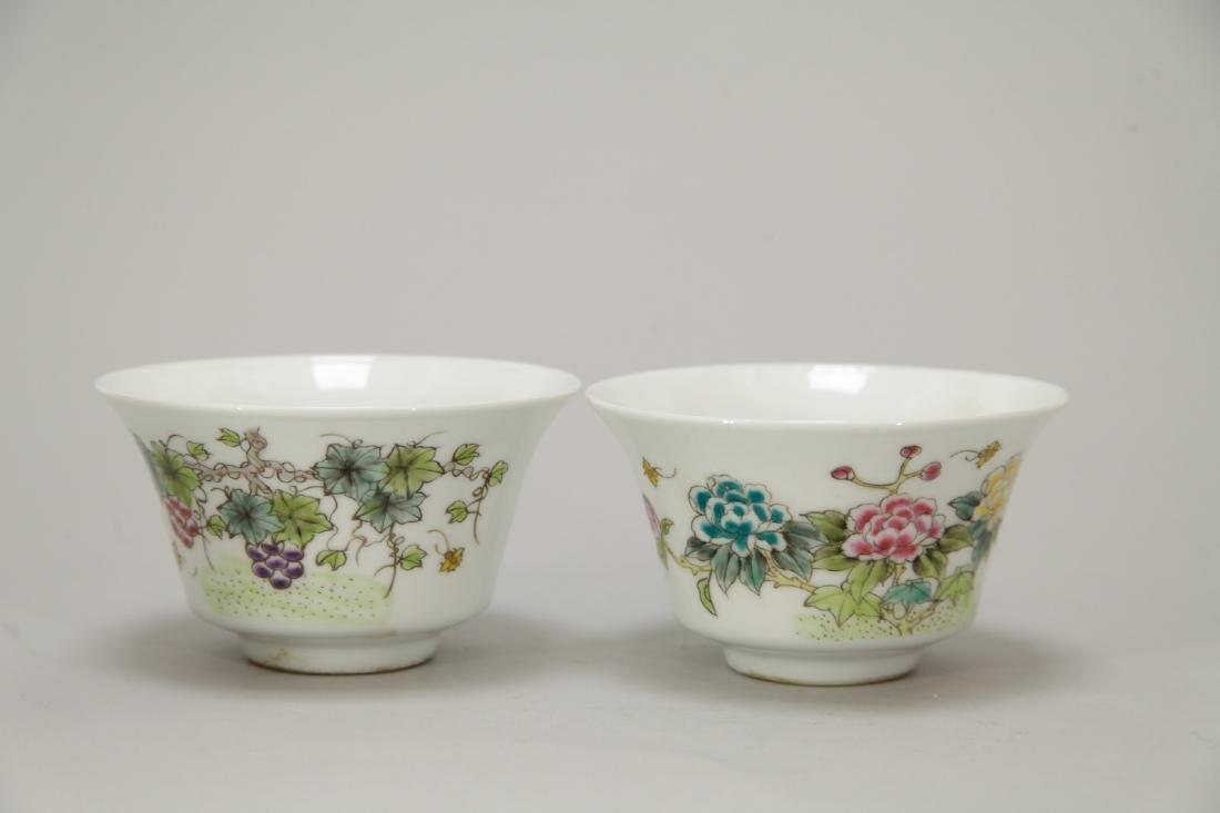 """Chinese Qing """"Zheng De Tang"""" Famille Rose Cups"""