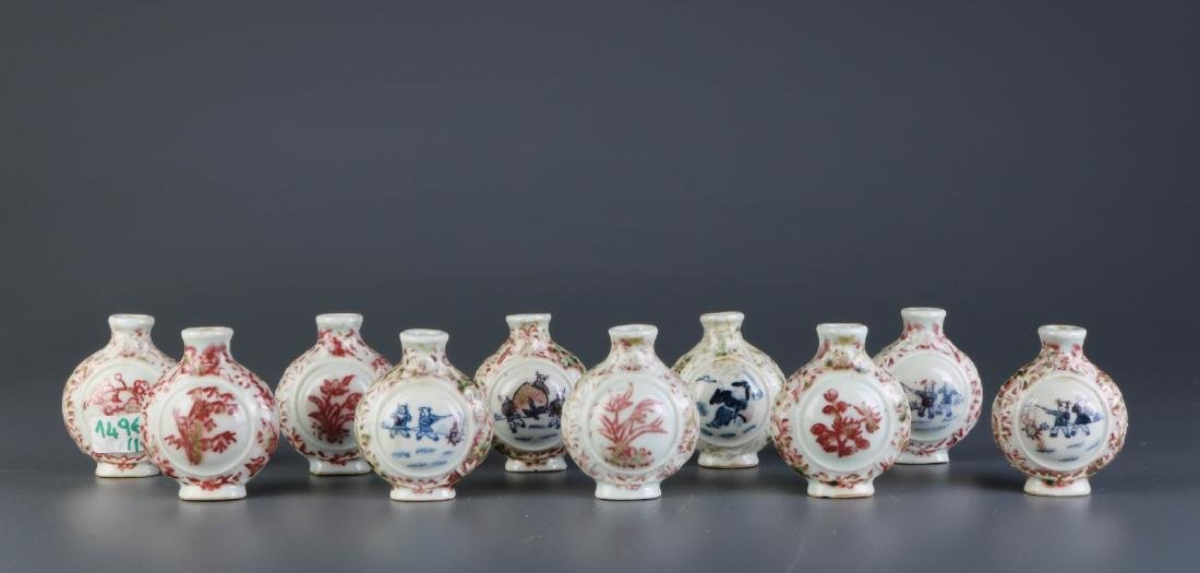 Group of 10 Chinese Porcelain Snuff Bottles