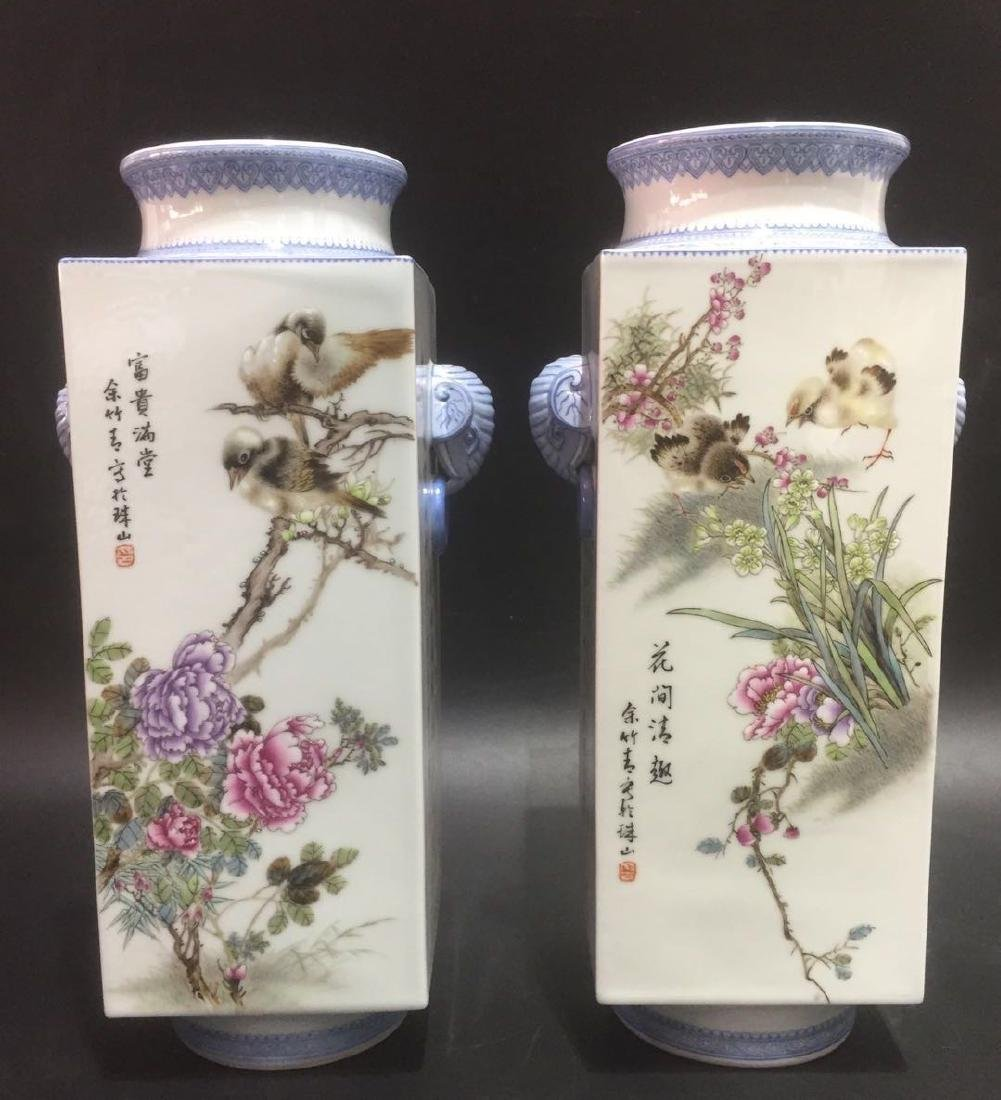 Pair of Chinese Famille Rose Porcelain Vase, Marke