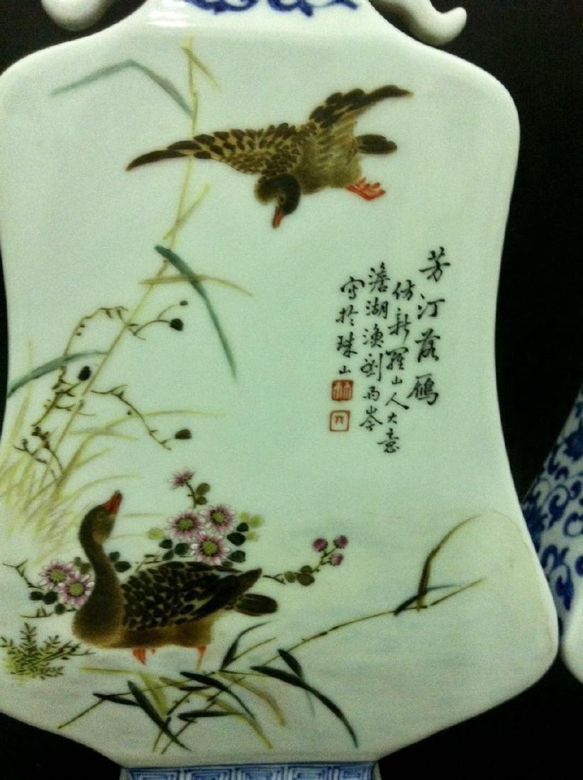 Pair of Chinese Famille Rose Porcelain Vase, Marke - 2