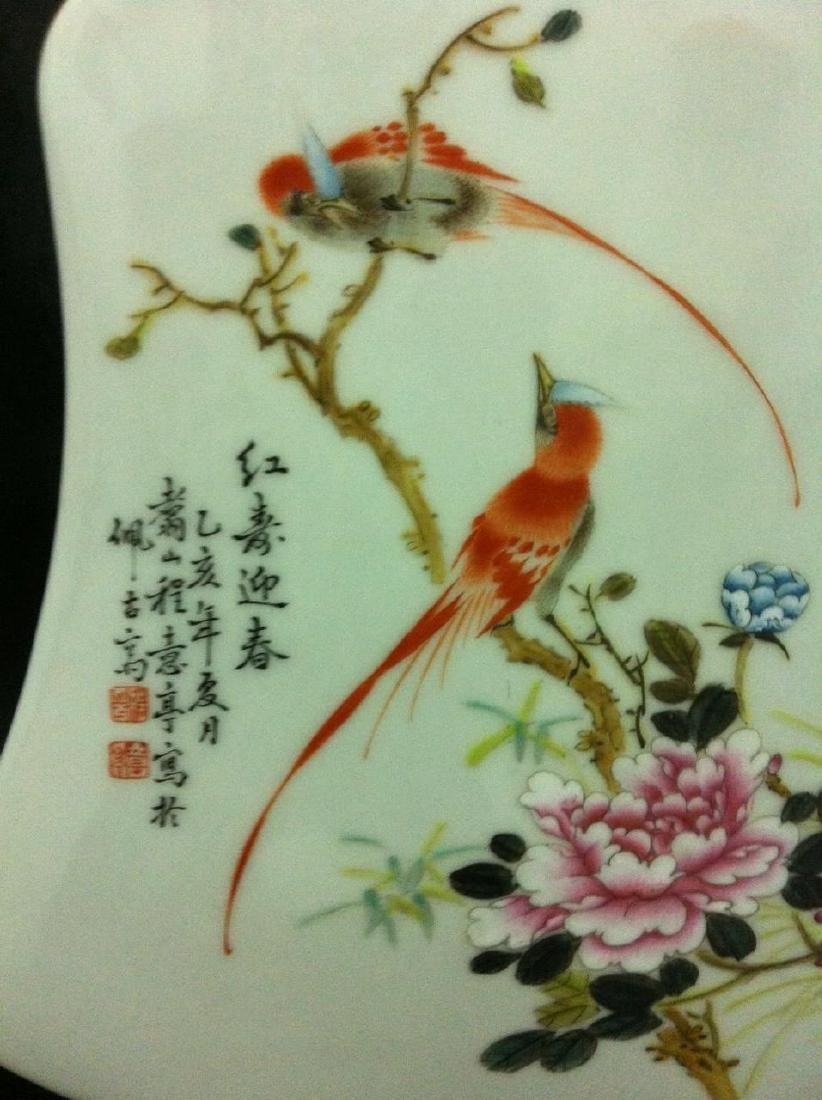 Pair of Chinese Famille Rose Porcelain Vase, Marke - 3