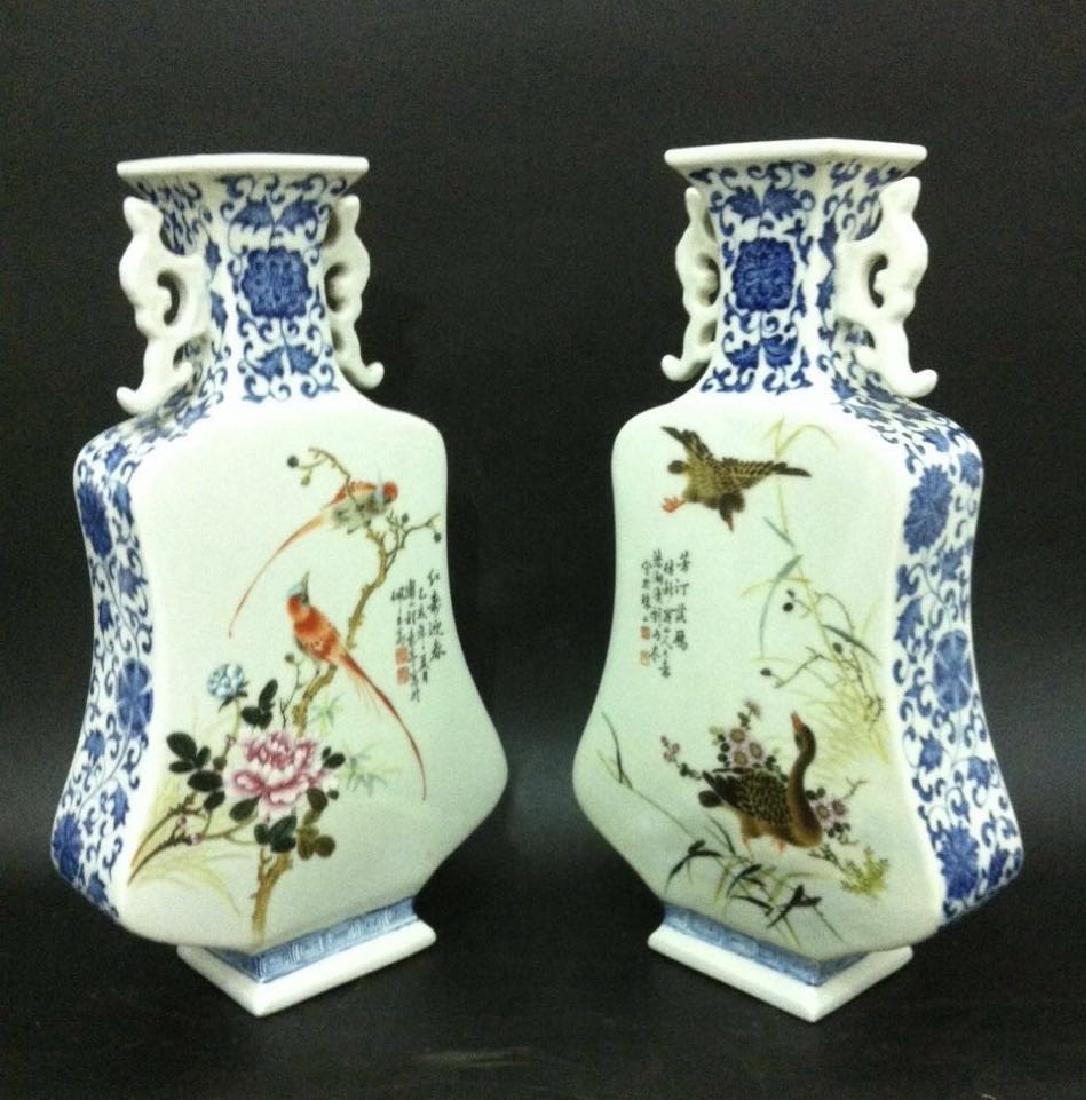 Pair of Chinese Famille Rose Porcelain Vase, Marke - 4