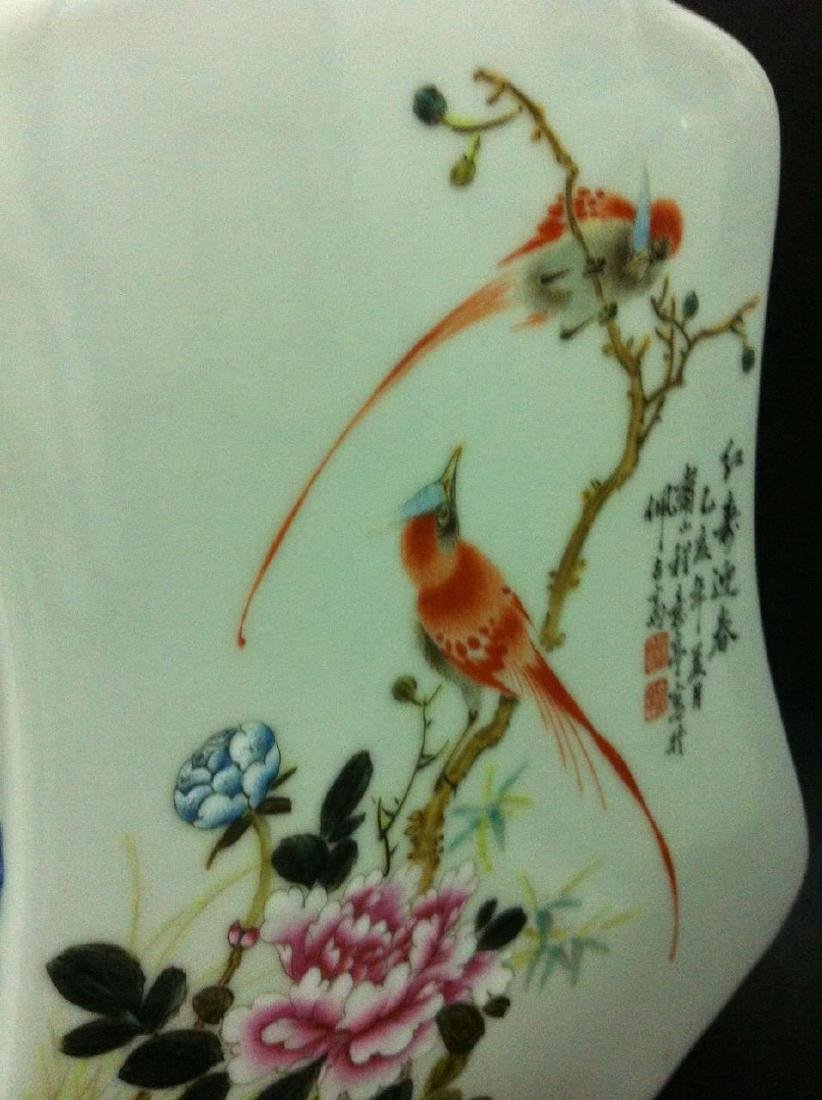 Pair of Chinese Famille Rose Porcelain Vase, Marke - 7