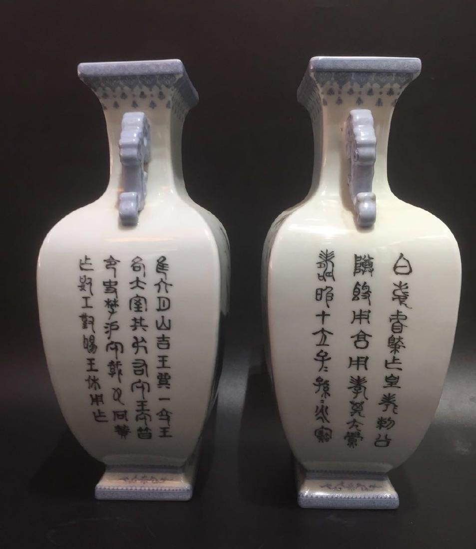 Pair of Chinese Famille Rose Porcelain Vases - 8