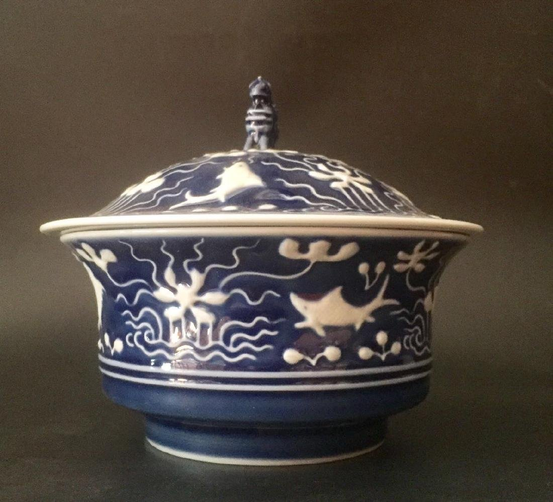 Chinese Blue Under Glaze Porcelain Cover Bowl