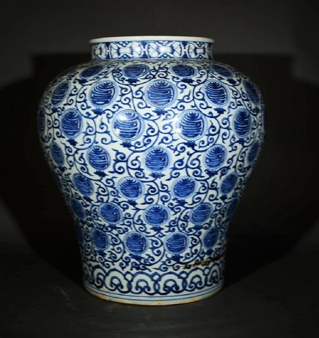 Chinese Blue/White Porcelain Jar
