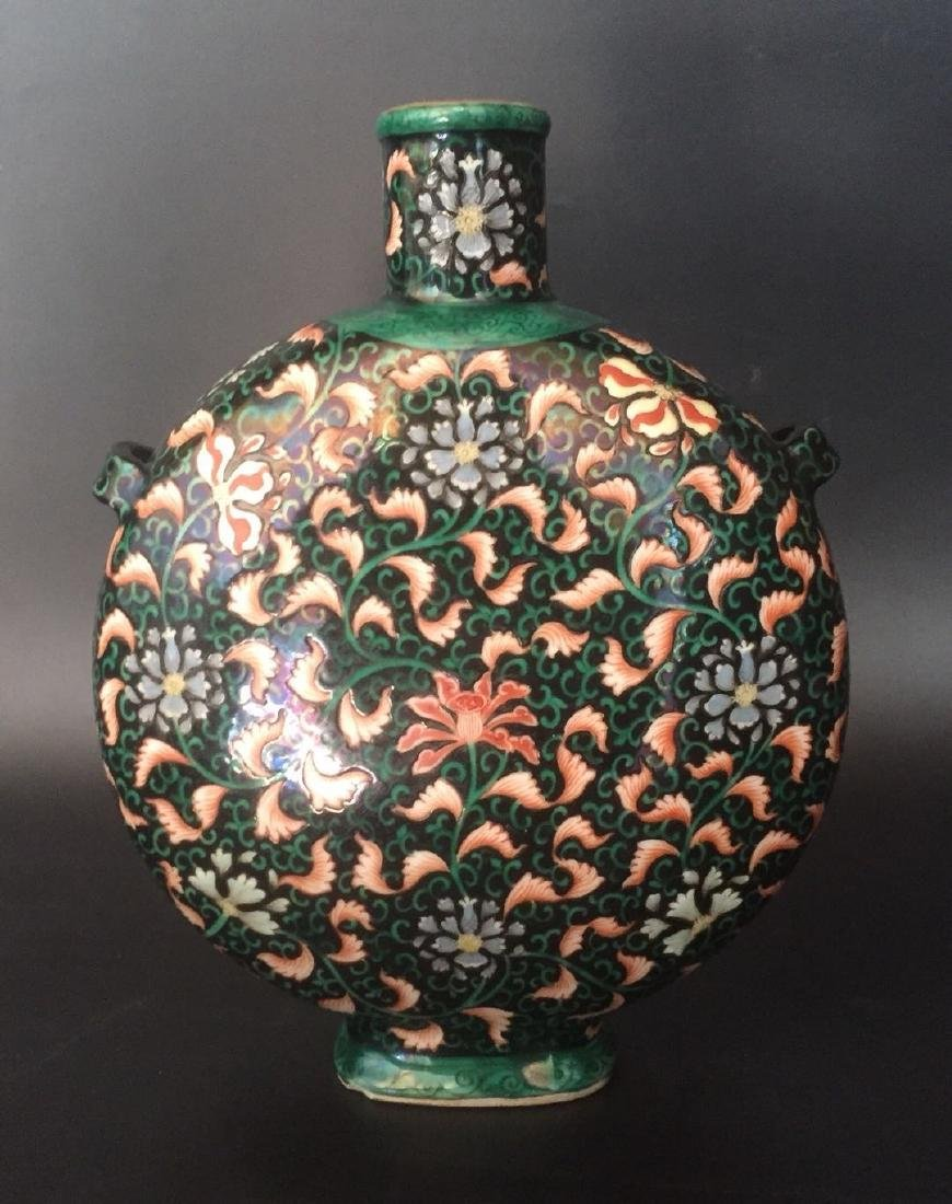 Chinese Famille Rose Moon Flask Vase, Marked
