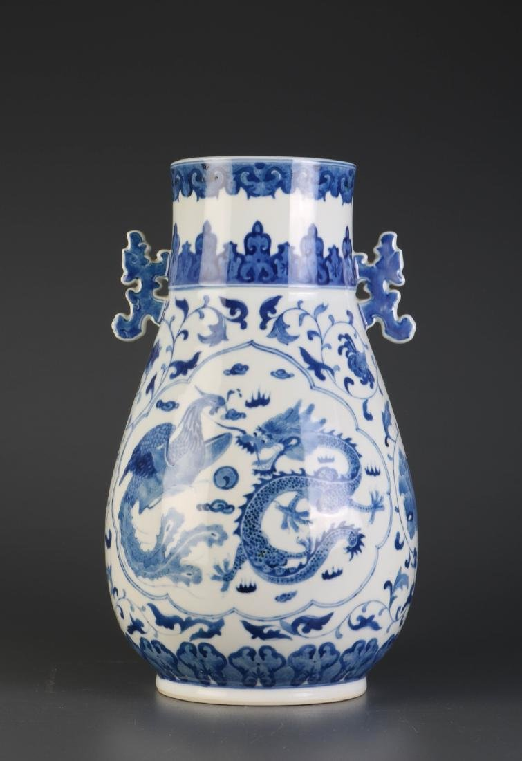 Chinese Blue/White Vase w/ Mark