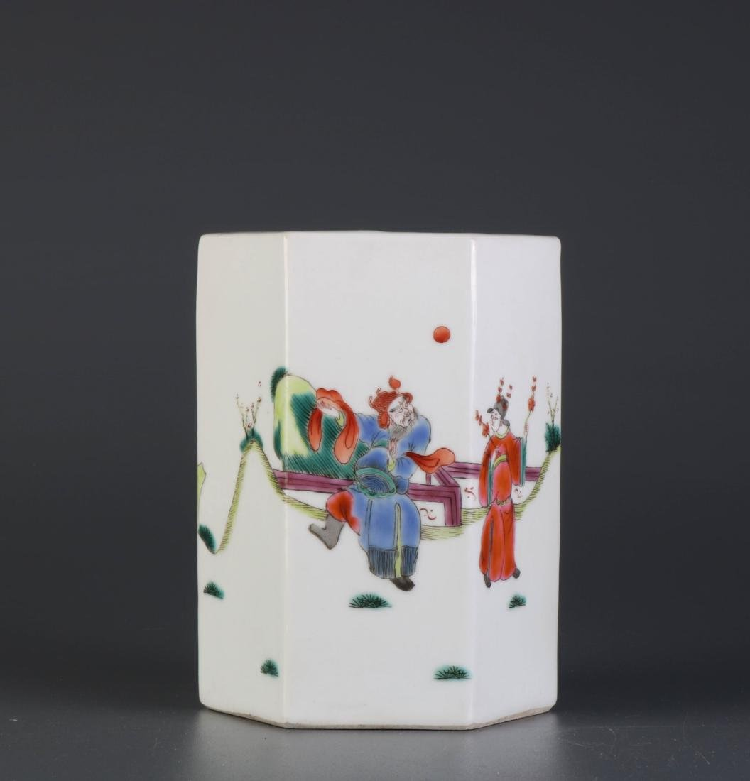 Chinese TongZhi Period Porcelain Brush Pot