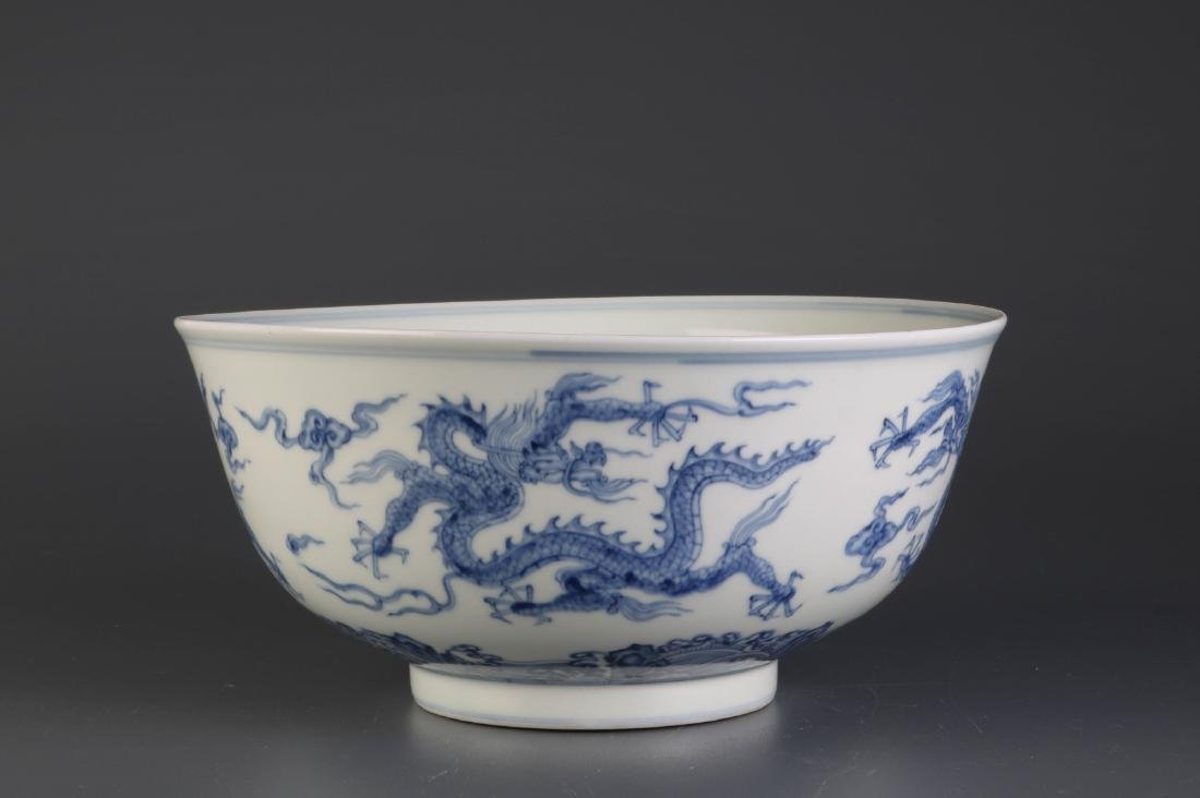 Chinese Blue/White ChengHua Mark Porcelain Bowl