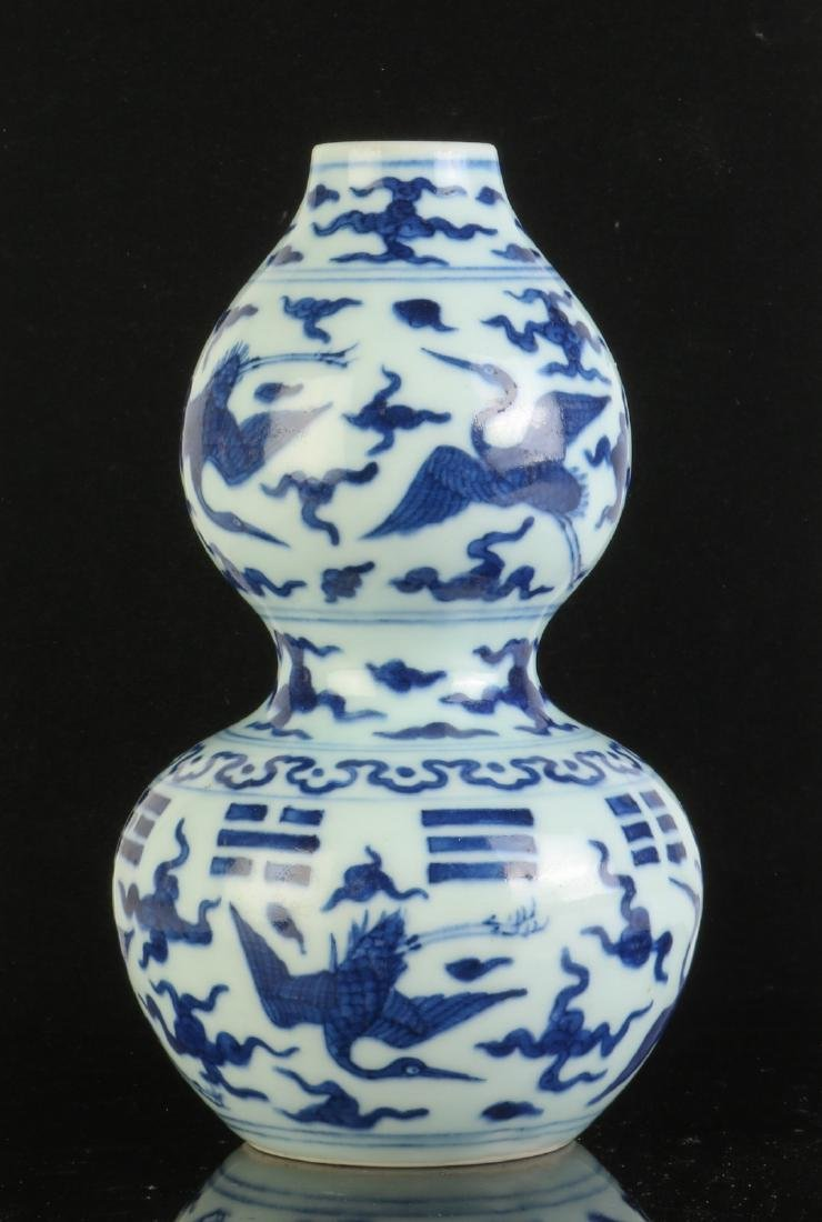 Chinese Blue/White Porcelain Gourd Shape Vase
