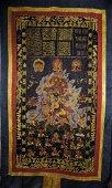 Chinese Silk Embroidery of JinGang
