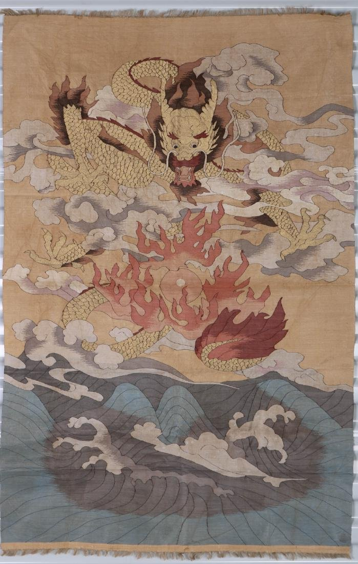 Chinese Kesi of Dragon