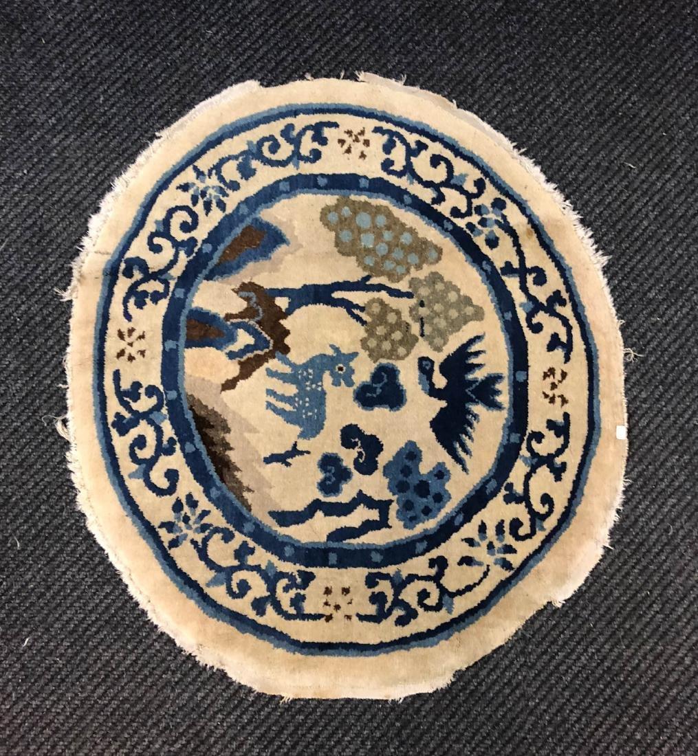 Chinese 1920 Peking Rug w/ Deer, Birds and LingZhi