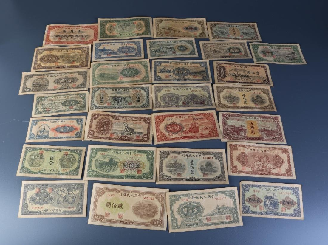 29 Pcs of Chinese Paper Money