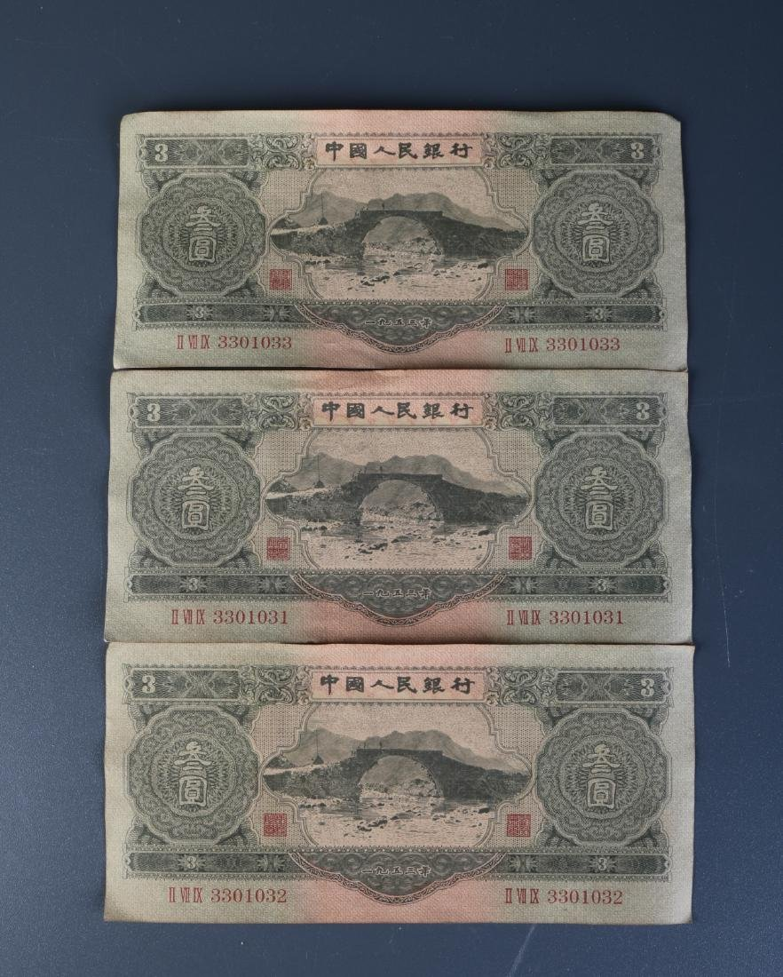 3 Pcs of Chinese Paper Money