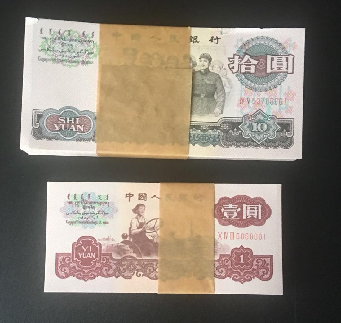 100 Pcs Chinese Paper Money