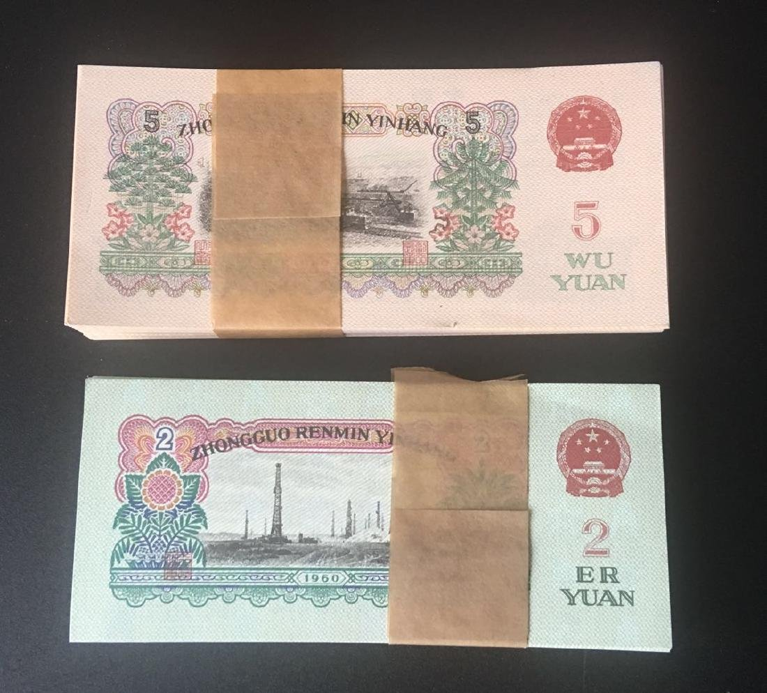 100 Pcs Chinese Paper Money - 5