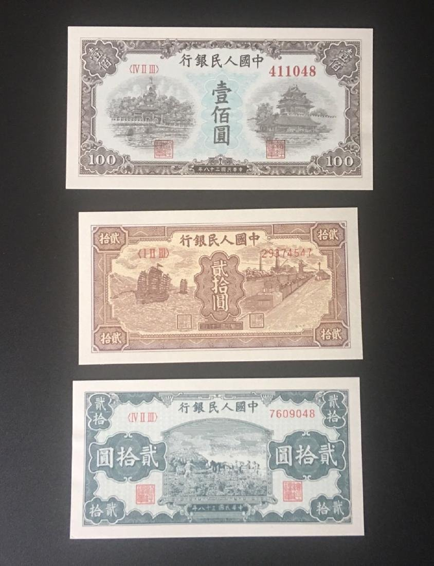 3 Pieces of Chinese Paper Money
