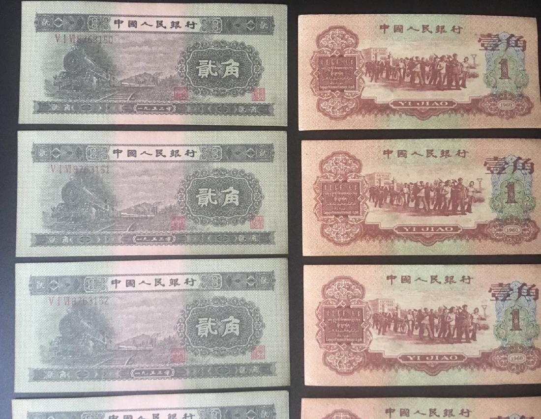 10 Pieces of Chinese Paper Money - 2
