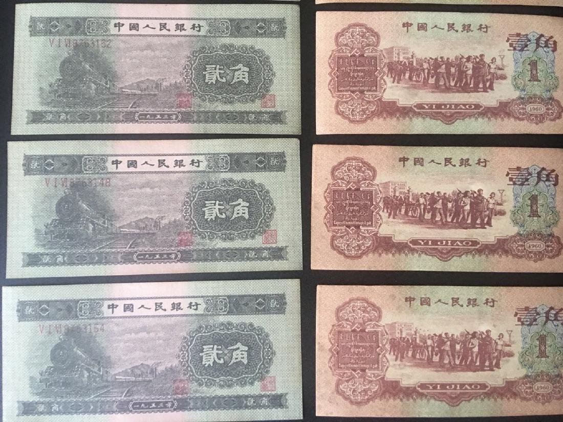10 Pieces of Chinese Paper Money - 3