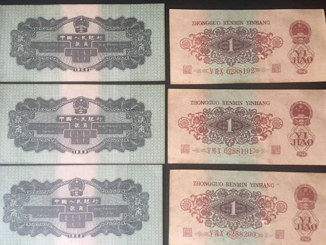 10 Pieces of Chinese Paper Money - 5