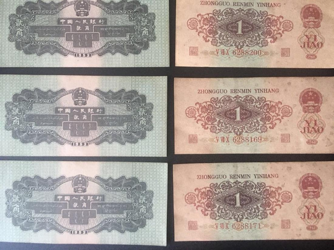 10 Pieces of Chinese Paper Money - 6